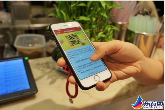 """上海商家掀起""""无地沟油""""行动 300余家餐厅加入"""