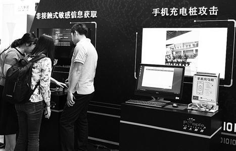"""打击网络犯罪交阶段性""""成绩单"""" 上海公安今年已破各类网络违法犯罪行为607起抓获2017人"""