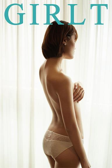 [Girlt果团网]TG20170528NO0003 百变天使 性感内衣与白色透视睡衣裙私房写真集