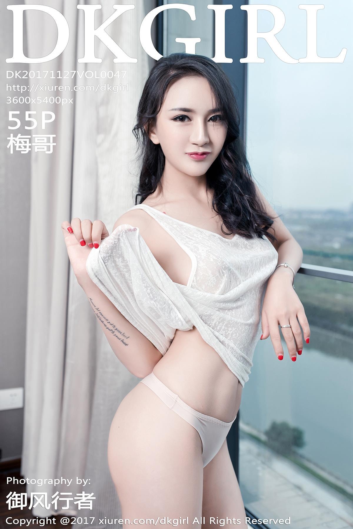 [DKGirl御女郎]DK20171127VOL0047 梅哥 黑色吊带情趣连身袜与性感透视内衣私房写真集