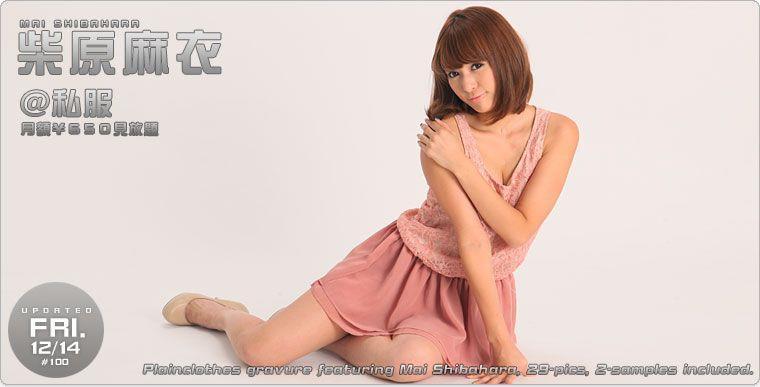 [TopQueen]2012-12-14 しばはらまい(柴原麻衣,Shibahara Mai)居家短裙加丝袜美腿性感私房写真集
