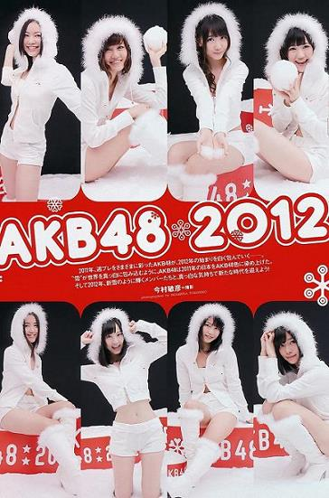 [Weekly Playboy周刊]No.001-002期 美女组合AKB48性感私房写真合集