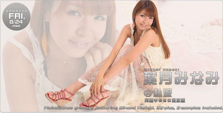 [TopQueen]2012-08-24 葉月みなみ(叶月南,Minami Haduki)白色透视镂空连身裙私房写真集