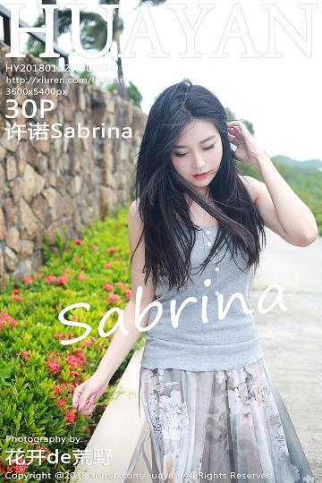 [HuaYan花の颜]HY20180122VOL0054 童颜巨乳 许诺Sabrina 吊带背心加白色短裤与透视裙性感私房写真集