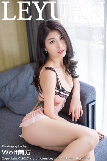 [LeYuan星乐园]LY20170418VOL0033 酸酱兔 粉色性感内衣与黑色情趣兔女郎制服加黑色丝袜美腿私房写真集