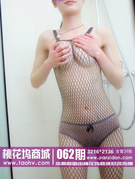 [PANS盘丝洞写真]NO.062期 情趣吊带鱼网袜美女酒店内性感私房写真集