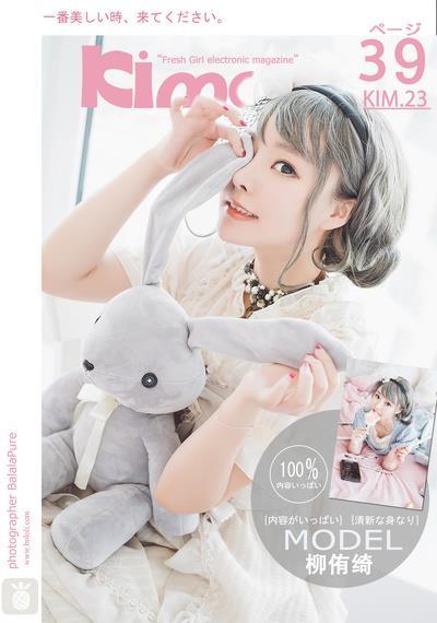 [Kimoe激萌文化]KIM023 清纯可爱小萝莉 柳侑绮 COS公主装加白色丝袜美腿私房写真集