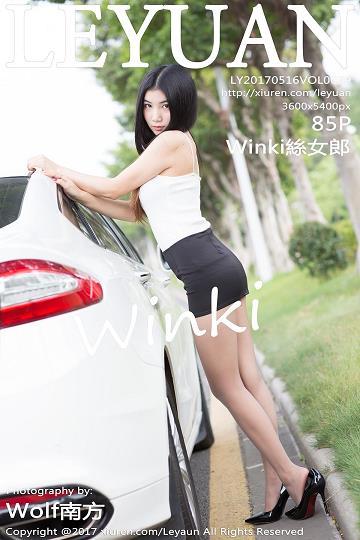 [LeYuan星乐园]LY20170516VOL0039 Winki絲女郎 粉色短旗袍与黑色包臀短裙加黑色丝袜美腿性感私房写真集