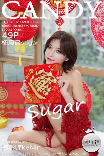 [CANDY网红馆]CD20180209VOL0053 杨晨晨sugar 红色性感内衣喜迎新春私房写真集