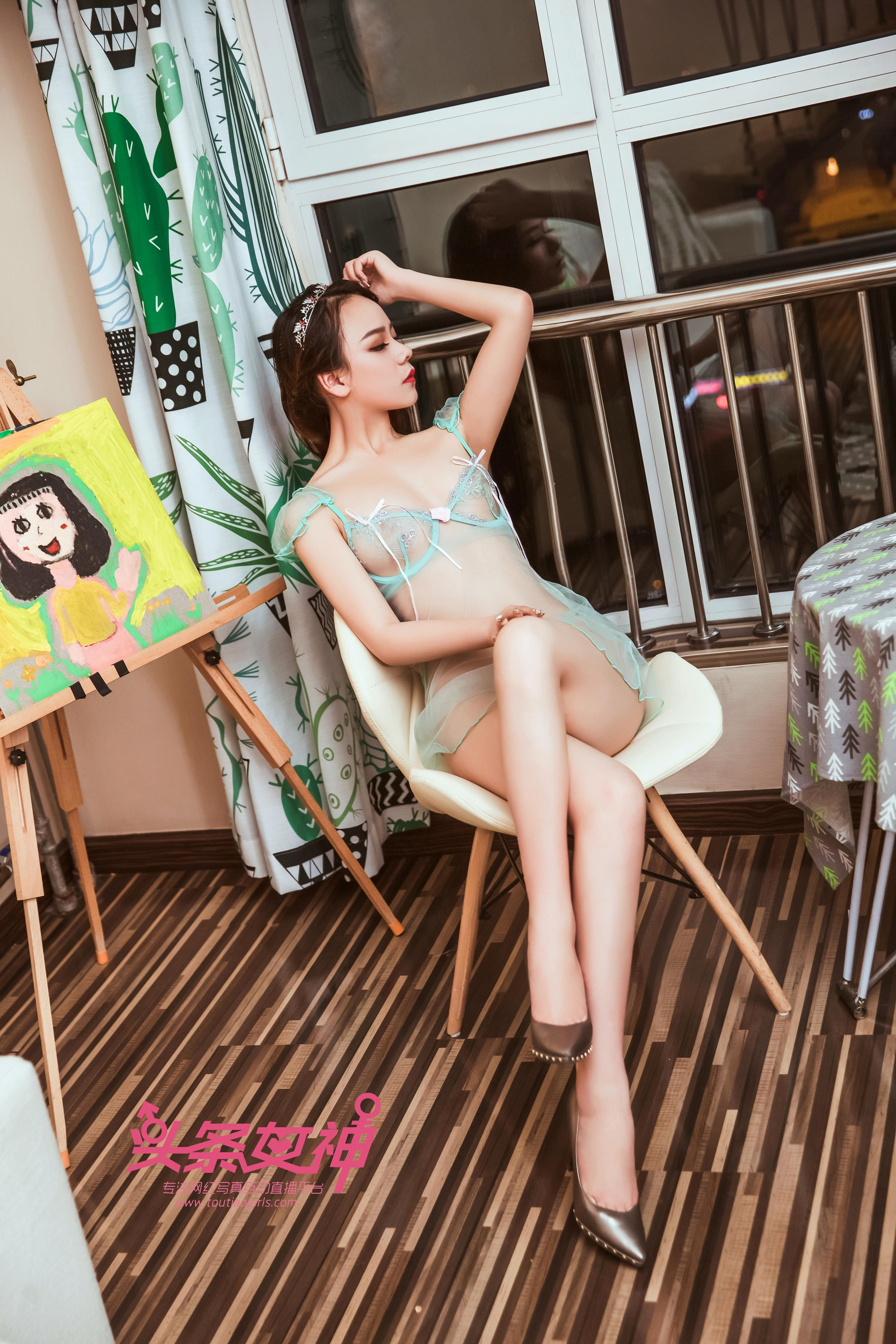 [Toutiaogirls头条女神]2018-05-11 芳草绿纱 子兮 性感透视情趣内衣全裸私房写真集