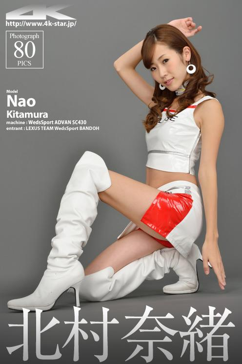[4K-STAR套图]No.00105 北村奈緒 Nao Kitamura 白色赛车女郎制服短裙性感私房写真集