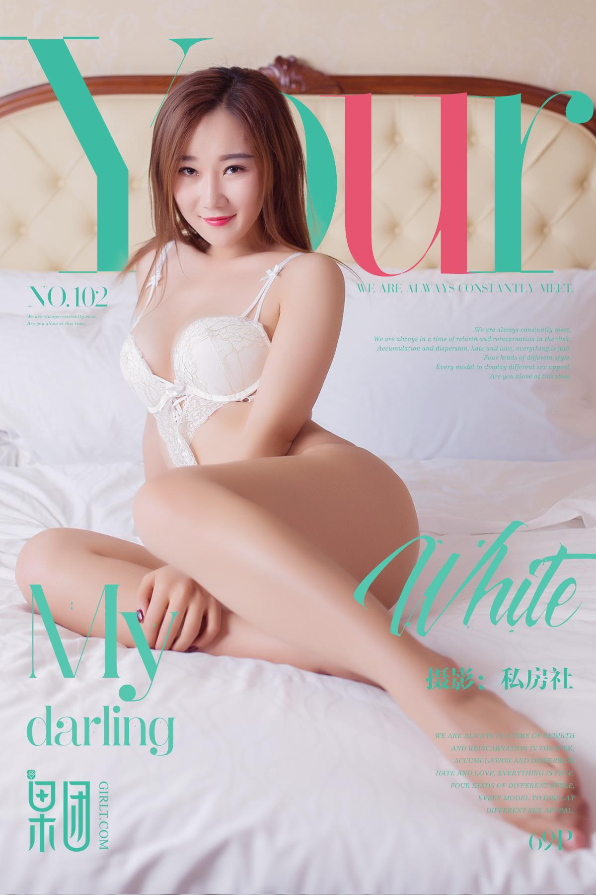 [Girlt果团网]GT20171202NO0102 棉花糖 白色性感蕾丝内衣私房写真集