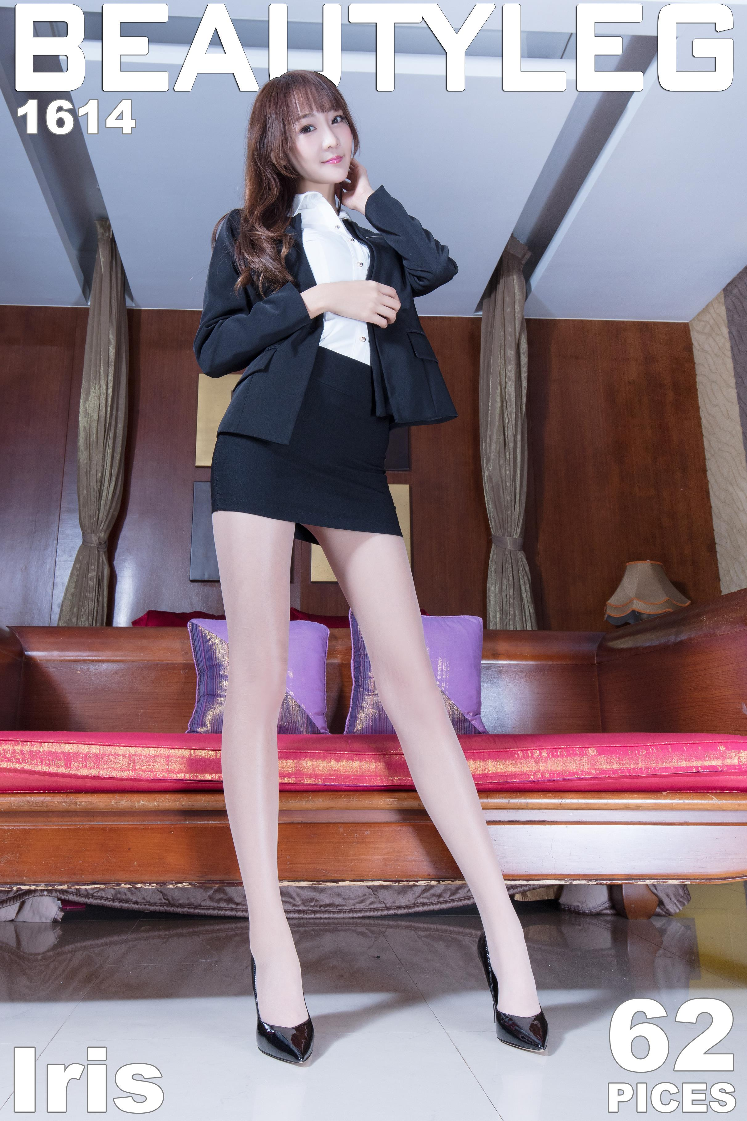 [beautyleg美腿写真]No.1614 性感女秘书 Iris 黑色OL制服与黑色包臀短裙加肉色丝袜美腿私房写真集