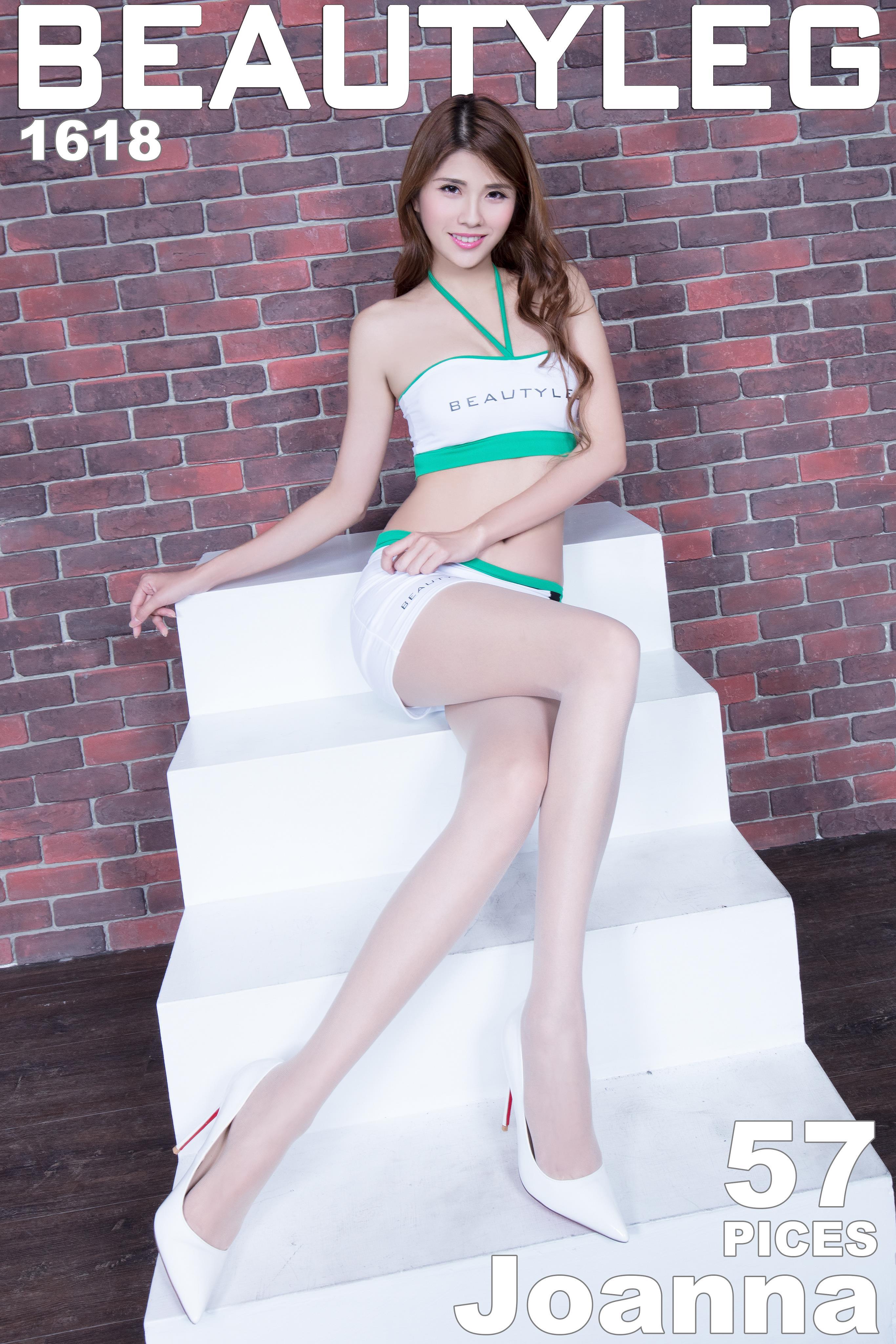 [beautyleg美腿写真]No.1618 Joanna 白色赛车女郎制服短裙加肉色丝袜美腿性感私房写真集