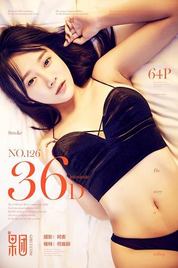 [Girlt果团网]GT20180210NO0126 何嘉颖 黑色性感内衣与半裸玉体私房写真集