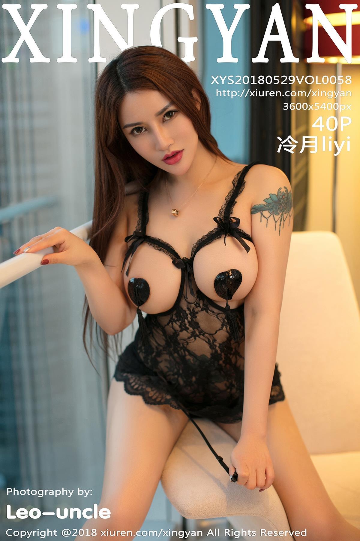 [XINGYAN星颜社]XYS20180529VOL0058 冷月liyi 黑色情趣蕾丝镂空睡衣裙性感私房写真集