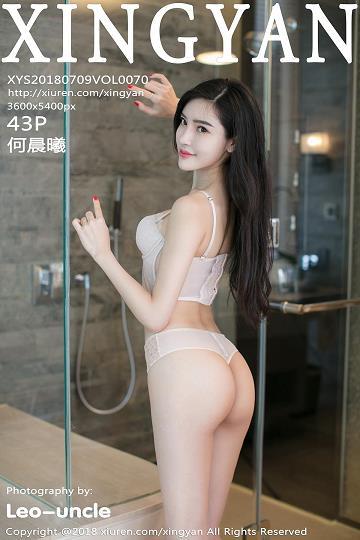 [XINGYAN星颜社]XYS20180709VOL0070 何晨曦 白色镂空内衣与粉色蕾丝内衣性感私房写真集