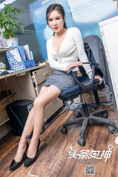 [Toutiaogirls头条女神]2018-08-23 性感女秘书 王紫琳OL制服短裙私房写真集
