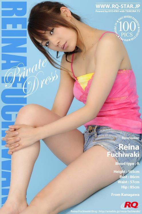 [RQ-STAR写真]NO.00121 淵脇レイナ(渕脇レイナ,Reina Fuchiwaki)红色性感小背心加牛仔热裤私房写真集