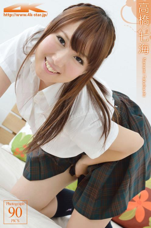 [4K-STAR套图]NO.00122 高橋七海(高桥七海,Nanami Takahoshi)蓝色高中女生制服短裙性感私房写真集