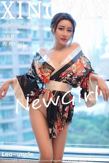 [XINGYAN星颜社]XYS20180718VOL0072 希希Cici 透视情趣内衣与连体蕾丝内衣及性感和服私房写真集