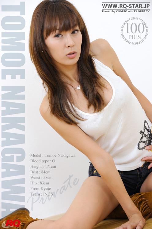[RQ-STAR写真]NO.00124 なかがわ?#36259;玀ǎㄖ写?#30693;映,Tomoe Nakagawa)白色背心加牛仔热裤性感私房写真集