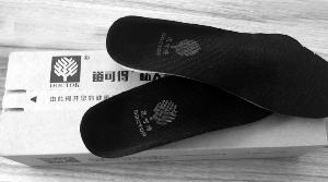 公立医院卖2600元鞋垫 每双提成200元