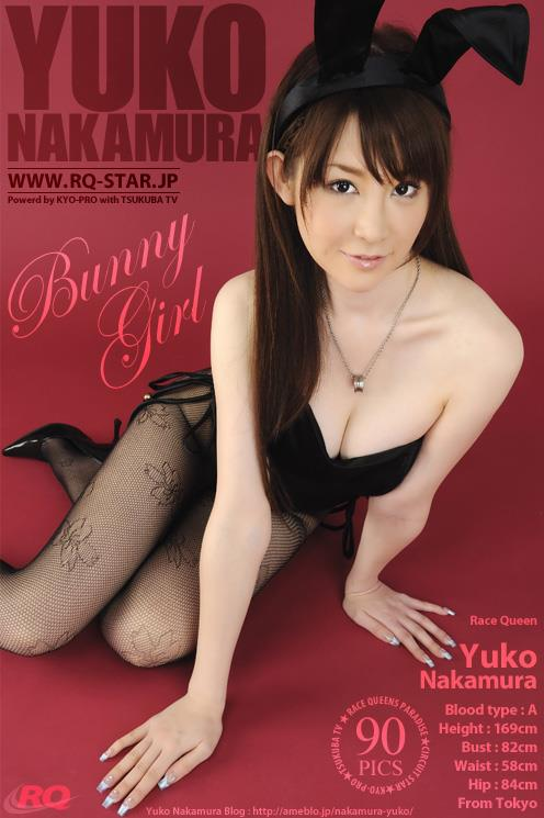 [RQ-STAR写真]NO.00125 Yuko Nakamura ?#20889;?#20248;子 黑色性感兔女郎制服内衣与黑色丝袜美腿私房写真集