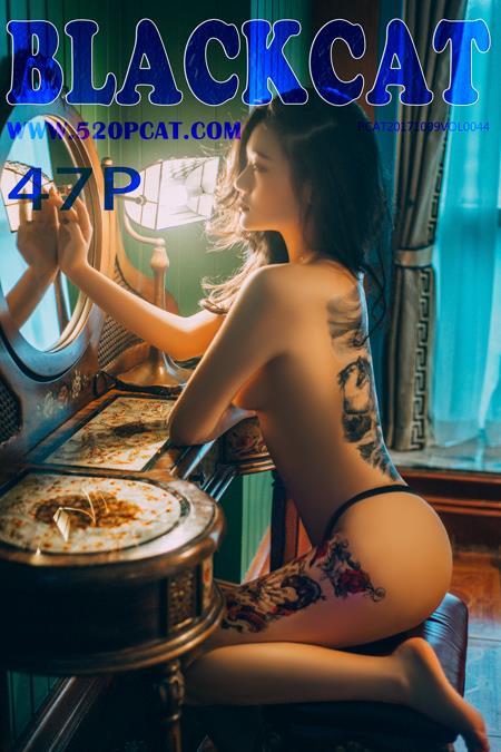[PartyCat轰趴猫]PCAT20171009VOL0044 Cuern 黑色蕾丝塑身内衣与半裸性感玉体私房写真集