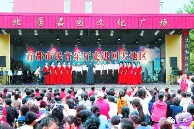 """北京最大社区天通苑正在改变 资源下沉办实事众手共治可""""回天"""""""