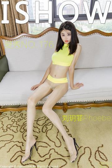 [ISHOW爱秀]NO.176 刘玥菲Phoebe 黄色运动小背心与超短裙加肉色丝袜美腿性感私房写真集