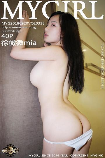 [MyGirl美媛馆]MYG20180920VOL0318 徐微微mia 粉色短袖与性感情趣内衣私房写真集