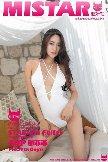 [MiStar魅妍社]MS20180927VOL0241 穆菲菲 白色连体比基尼泳装性感私房写真集