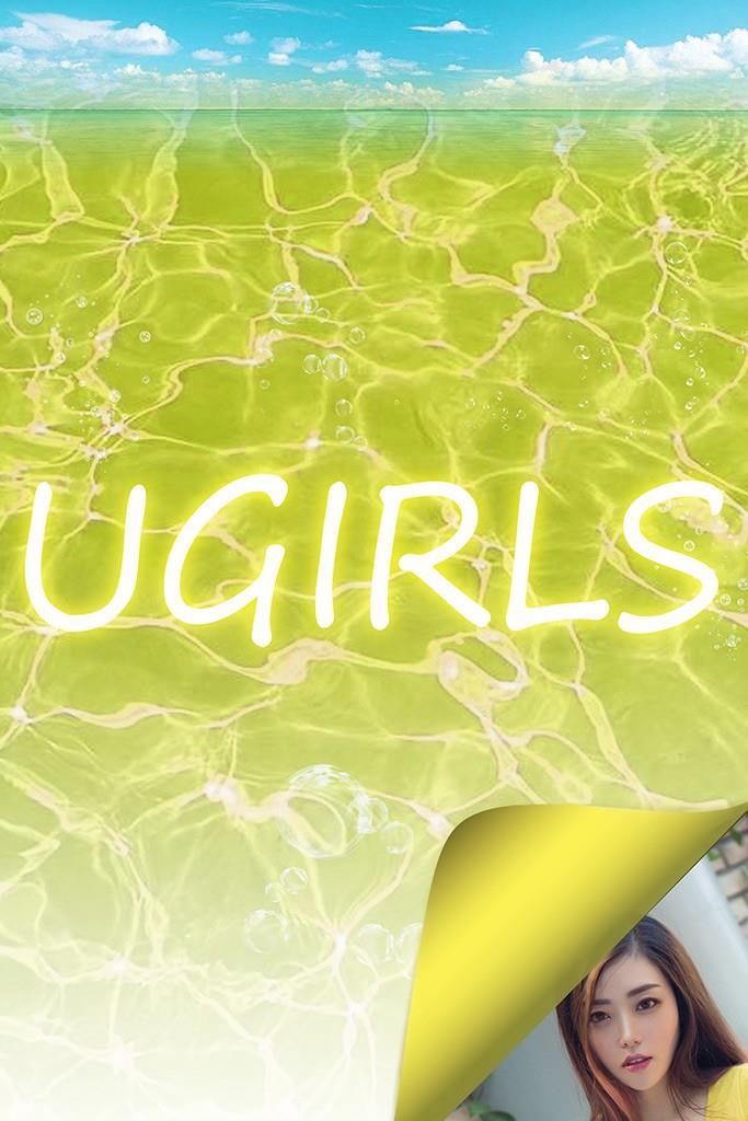 [Ugirls尤果网]U395 白小白 黄色连衣裙与灰色连体比基尼泳装及红色性感内衣私房写真集