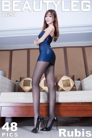[beautyleg美腿写真]No.1691 Rubis 蓝色紧身抹胸连衣裙加黑色丝袜美腿性感私房写真集