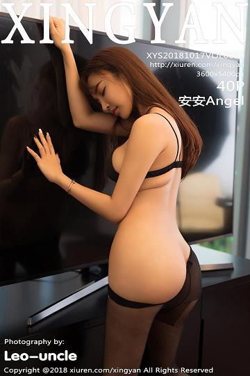 [XINGYAN星颜社]XYS20181017VOL0090 安安Angel 粉色吊带裸背连衣裙与黑色内衣加黑色丝袜美腿性感私房写真集