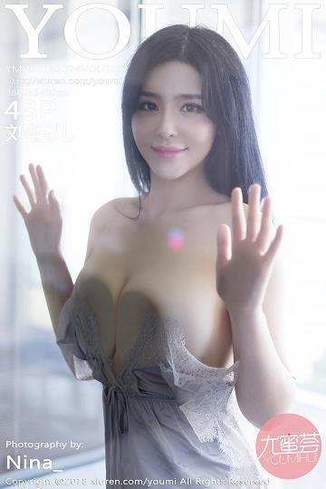 [YOUMI尤蜜荟]YMH20181024VOL0227 刘钰儿 蕾丝睡衣与粉色连体比基尼泳装性感私房写真集