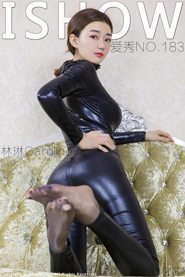 [ISHOW爱秀]NO.183 林琳Caroline 黑色紧身连体漆皮衣加黑色丝袜美腿玉足性感私房写真集