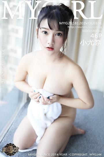 [MyGirl美媛馆]MYG20181203VOL0331 童?#31449;?#20083; 小尤奈 全裸性感玉体私房写真集