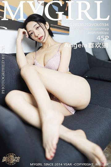 [MyGirl美媛馆]MYG20181212VOL0334 Angela?#19981;?#29483; 粉色睡衣加蕾丝内衣性感私房写真集