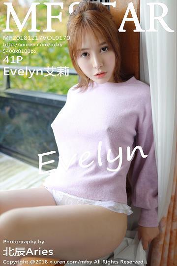 [MFStar模范学院]MF20181217VOL0170 Evelyn艾莉 淡紫色上衣加白色蕾丝内裤性感私房写真集