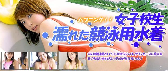 [DeskTop.Gal.Collection(DGC)]No.007 星くみ Kumi Hoshi 高中女生?#21697;?#19982;性感内衣及比基尼泳装私房写真集