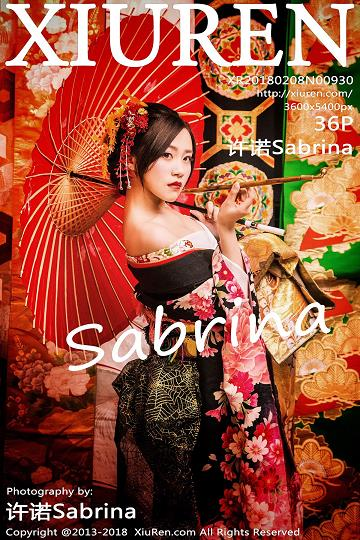 [XIUREN秀人网]XR20180208N00930 许诺Sabrina 性感和服日本街拍写真