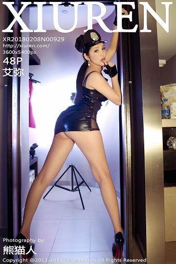 [XIUREN秀人网]XR20180208N00929 艾弥 性感情趣女警官制服与粉色蕾丝内衣私房写真集