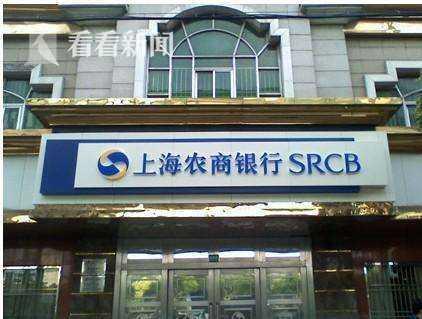 上海房贷利率重回9折 央行会再度紧急?#22411;?#21527;?