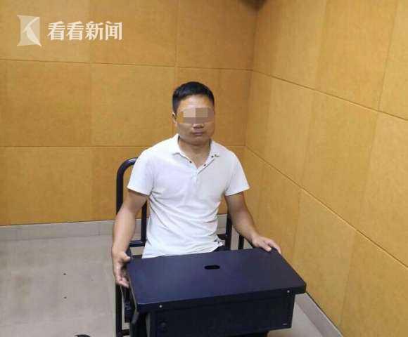 上海公安机关依法查处一批违法违规自媒体运营者