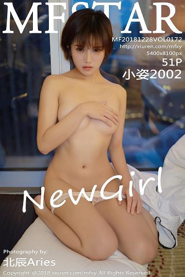 [MFStar模范学院]MF20181228VOL0172 小姿2002 高中女生?#21697;?#30701;裙性感私房写真集