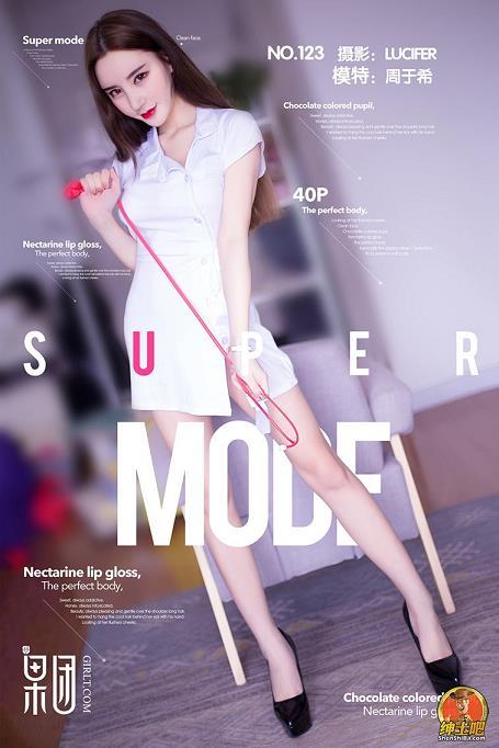 [Girlt果团网]GT20180126NO0123 妖艳美丽 周于希 黑色蕾丝塑身内衣与白色连衣裙及性感比基尼泳装私房写真集