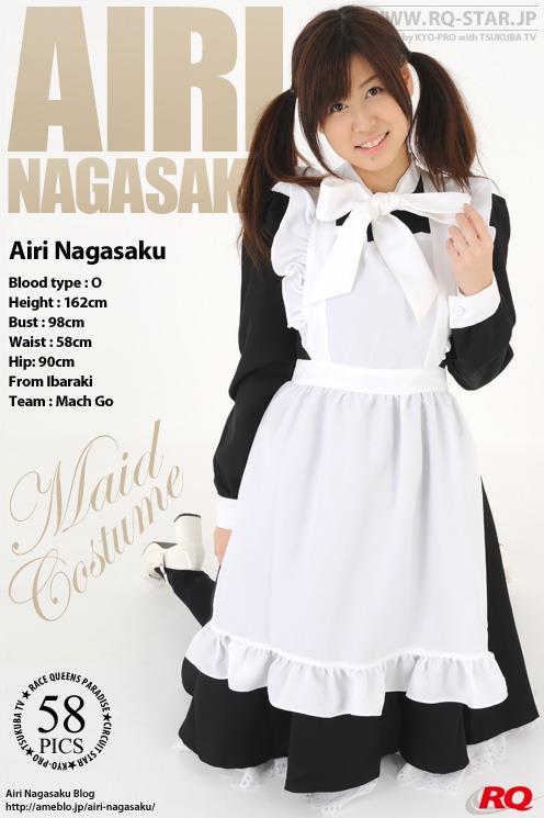[RQ-STAR写真]NO.00135 永作あいり(永作爱理,Airi Nagasaku)性感女仆制服裙私房写真集