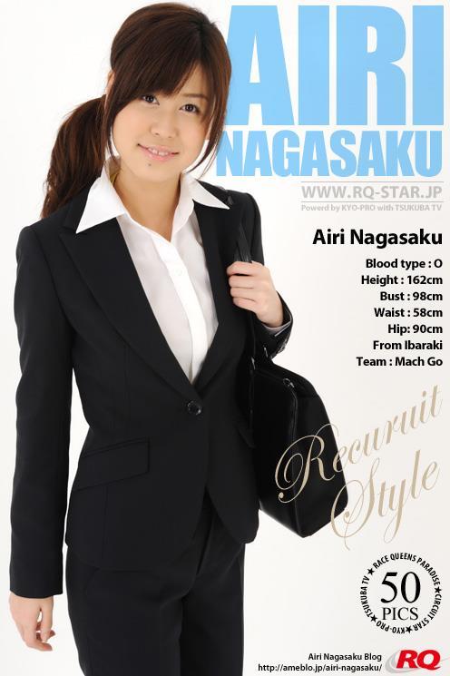 [RQ-STAR写真]NO.00137 永作あいり(永作爱理,Airi Nagasaku)黑色性感女秘书制服私房写真集